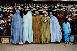 Afghan Women at Shoe Store Kabul