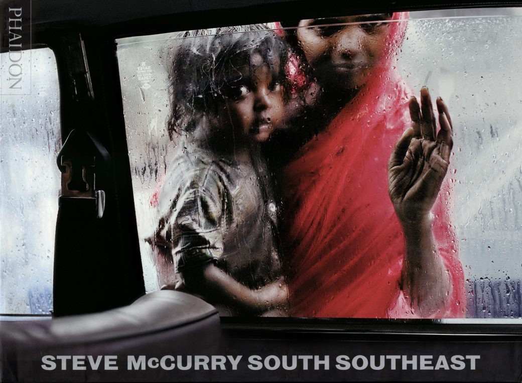 South Southeast McCurry Book