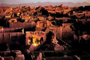 Herat after ten years of bombing