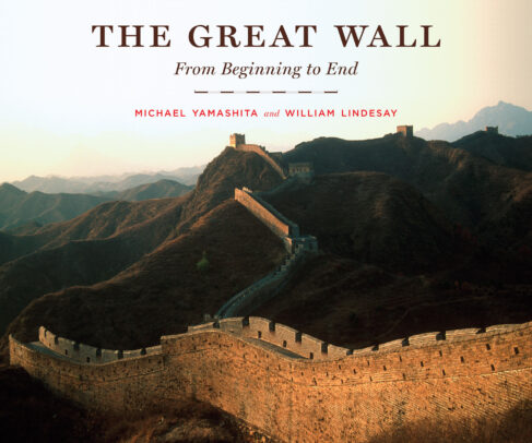 Yamashita Great Wall book cover