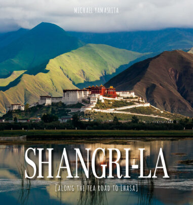 Yamashita Shangrila Book Cover