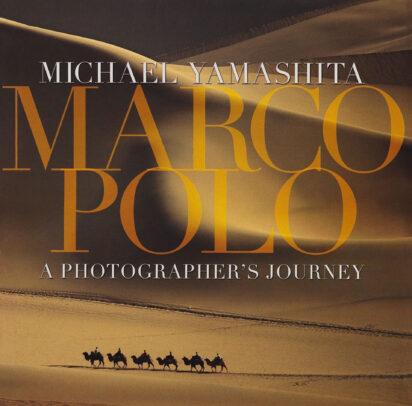 Yamashita Marco Polo Book Cover