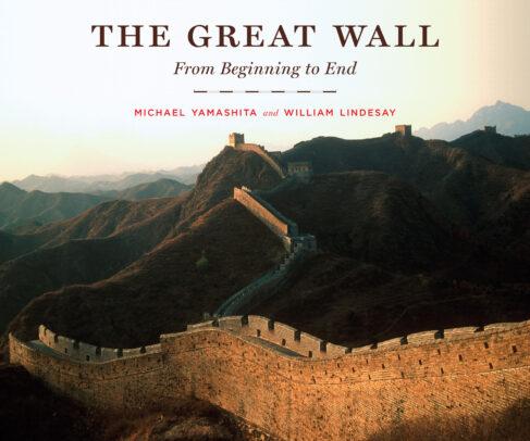 Yamashita Great Wall book cover
