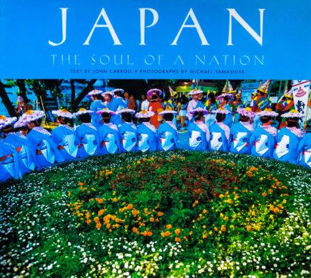 Yamashita Japan Soul of a Nation Book Cover