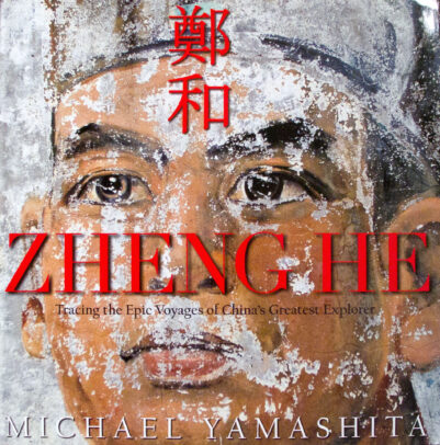 Yamashita Zheng He book cover
