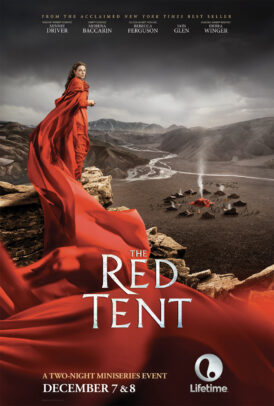 red tent advertising poster by Joey L.