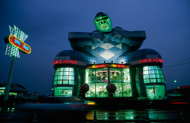 building in shape of King Kong in Japan