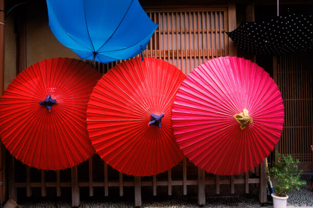 Colorful Japanese paper umbrellas of Kyoto