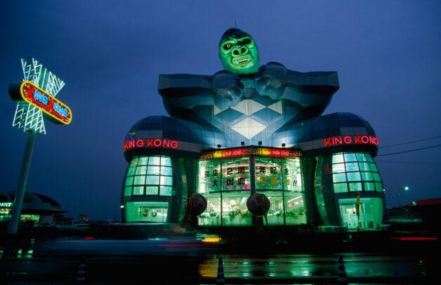 building in shape of King Kong in Japan