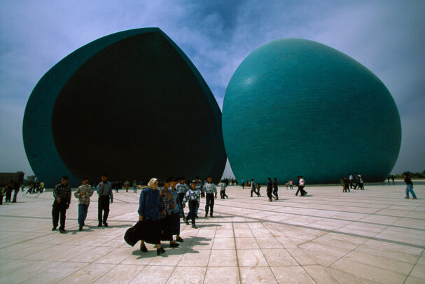 The double dome in Baghdad